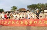 公司组织年度优秀员工赴巴厘岛旅游活动圆满结束